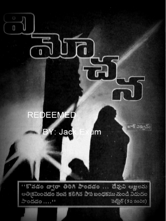 Redeemed - Telugu dialect of India